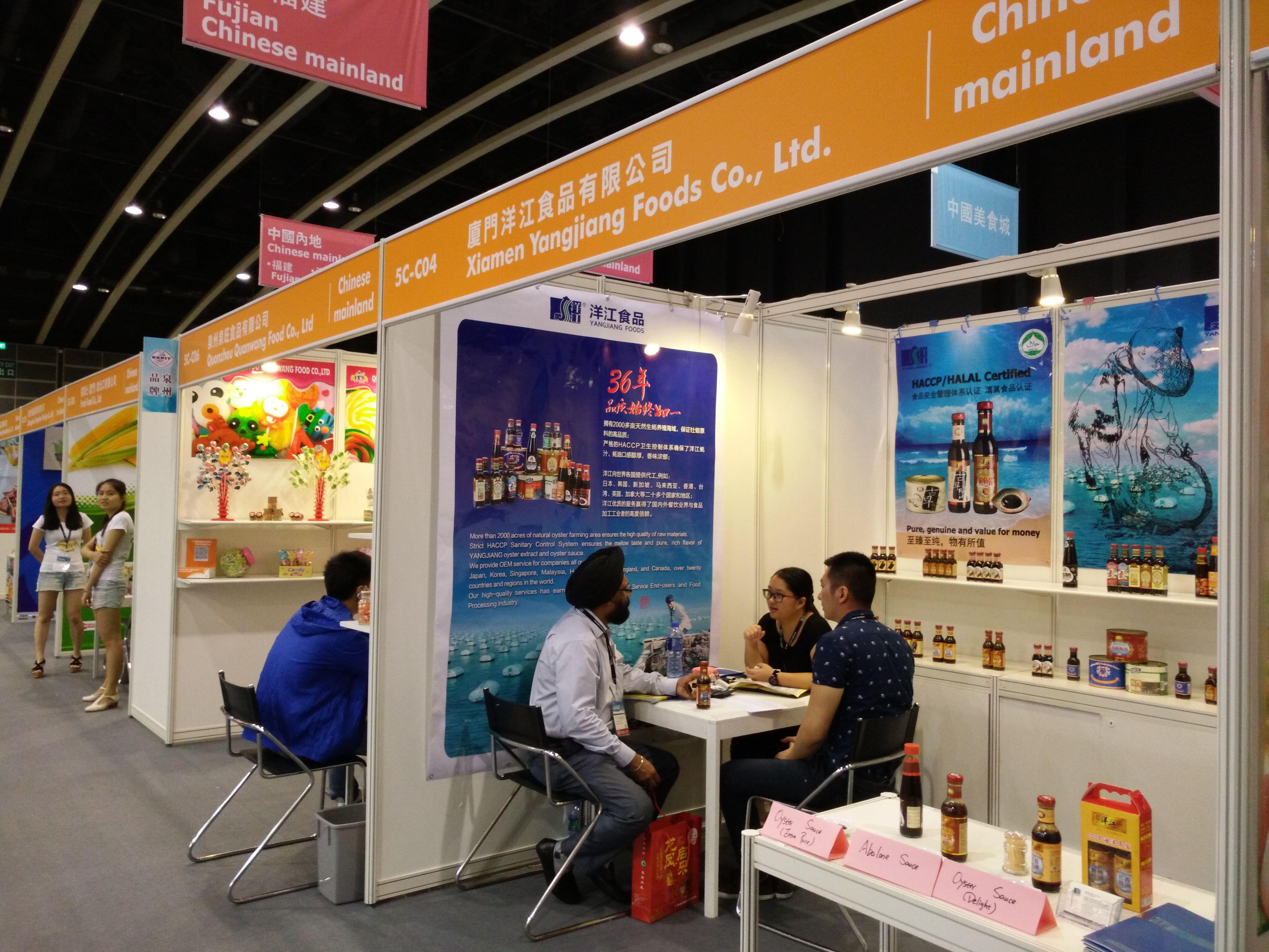 香港国际食品展