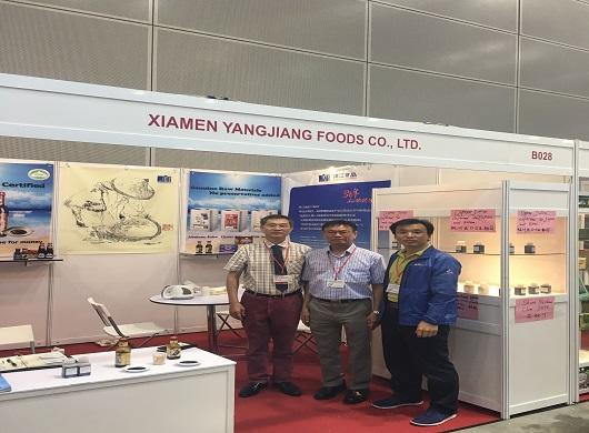2016马来西亚国际食品及饮料展