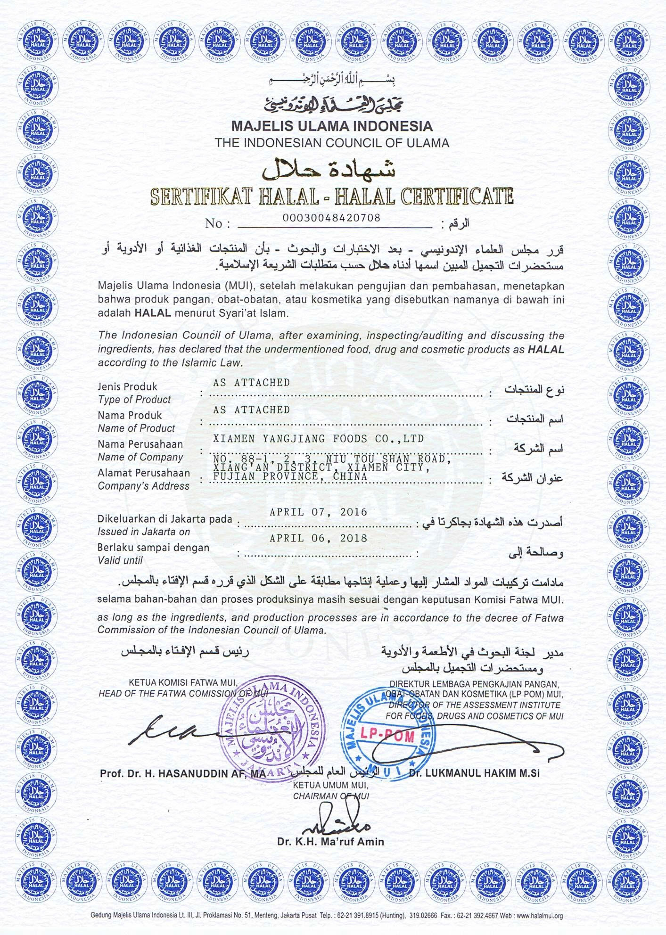 MUI_halal.jpg