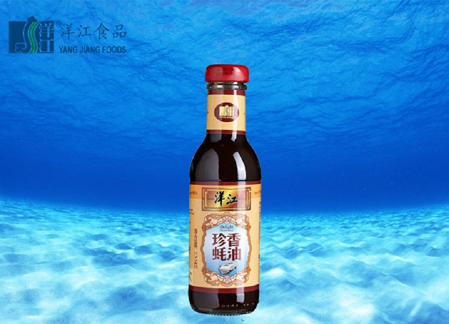 珍香蚝油(新)